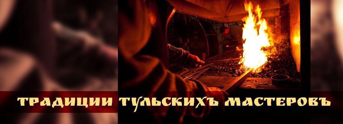 01_kovka