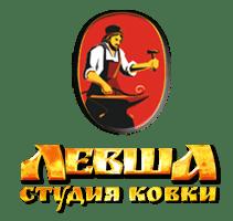Художественная ковка в Москве