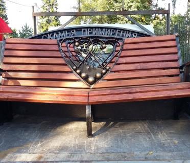 Кованая скамейка ЛАВ 7219