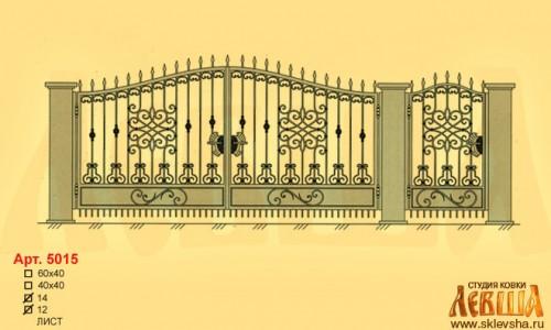 Эскиз кованых ворот 5015