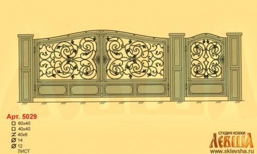 Эскиз кованых ворот 5029