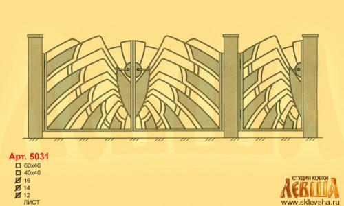 Эскиз кованых ворот 5031